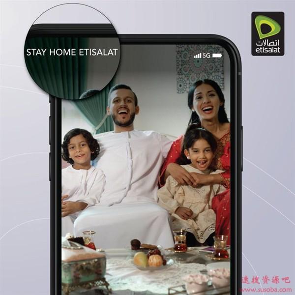 """硬核劝告 阿联酋电信改名""""呆在家里""""警告用户不要外出"""