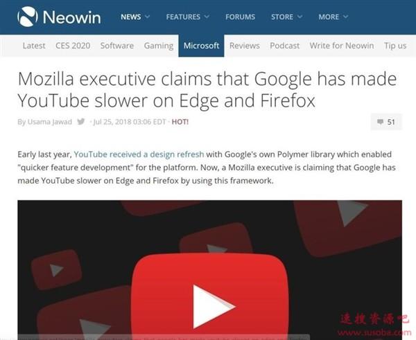Edge换谷歌内核是好事?扒扒Chrome的黑历史