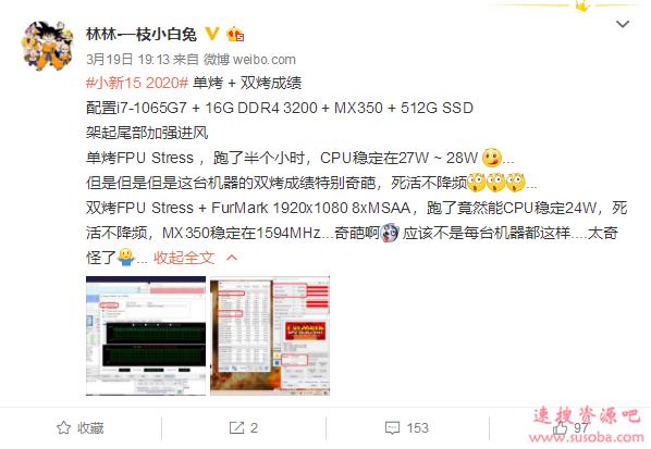 联想小新15 2020款笔记本预售 十代酷睿i5+16GB+MX350杀到4999元