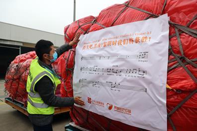 欧洲成疫情重灾区 首批马云援欧口罩运抵比利时枢纽:印了一句话