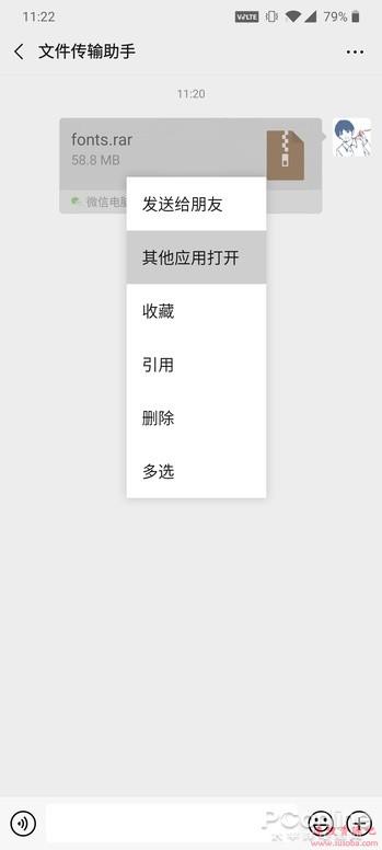 微信QQ转发文件太麻烦?14K的小工具瞬间搞定