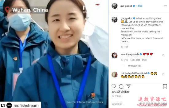 盖尔加朵发武汉医护人员视频 鼓励大家团结对抗疫情