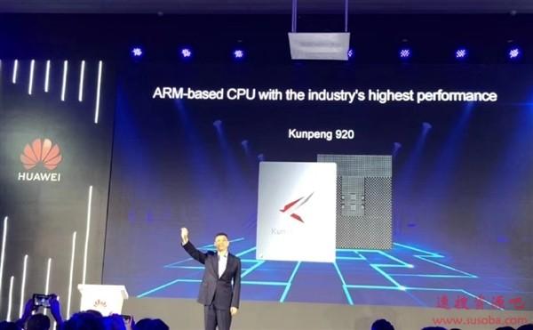 华为:已有11家整机厂基于鲲鹏主板推出服务器及PC