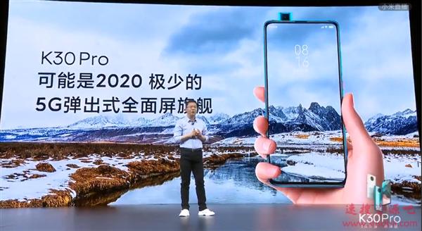 卢伟冰调研新一代红米旗舰屏幕 70%以上网友选择真全面屏