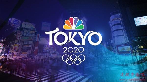 东京奥运会门票终于能退了!日本损失惨重