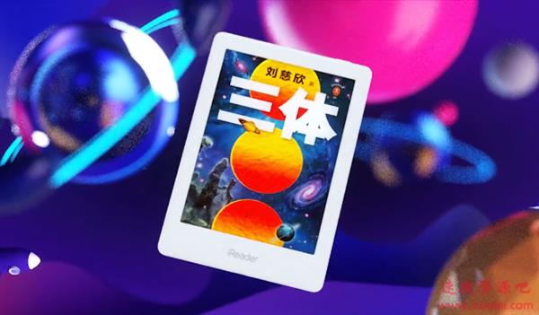 看漫画神器 掌阅首款彩色电子书iReader C6开启预约