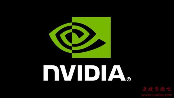 "NVIDIA叫停GTC大会新闻发布:""安培""还得等"