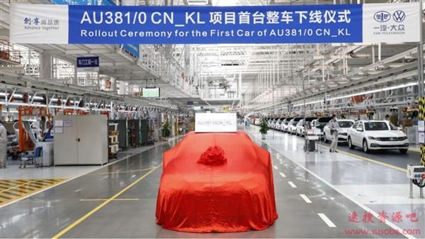 国产全新奥迪A3长轴距版正式下线:有望年内上市