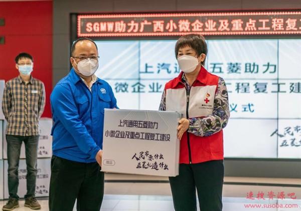 五菱宣布捐赠50万个自产口罩!助力复工复产