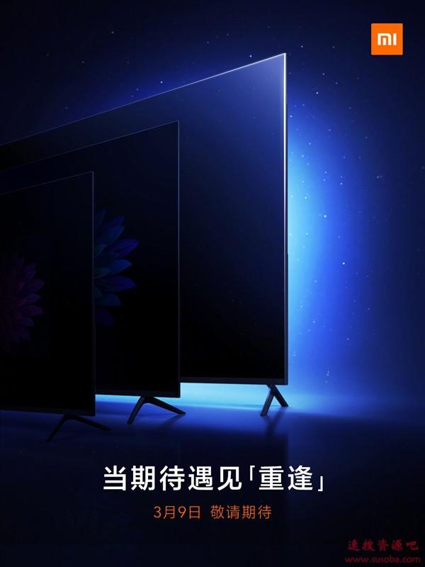 """小米电视5新增""""大""""朋友:100英寸来也"""