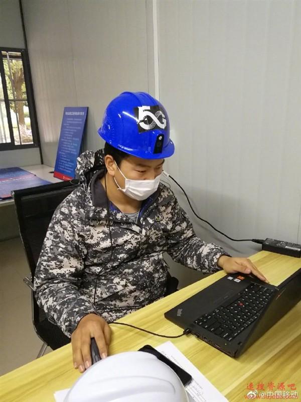 """又一复工""""神器""""诞生 中国移动晒5G智能头盔"""