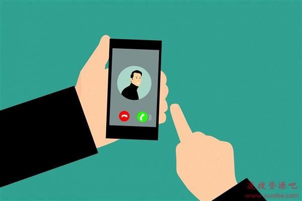 警惕:4类电话不要接 很有可能是诈骗电话