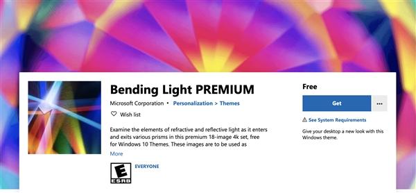 微软全新Win10免费主题上线:内置18张4K壁纸