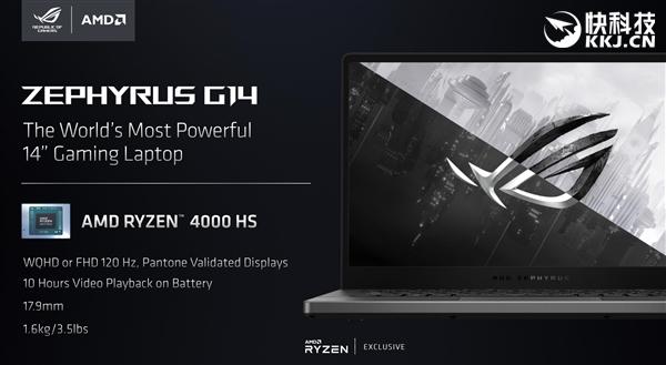 AMD正式发布首款锐龙9 APU!八核心4.3GHz只需35W