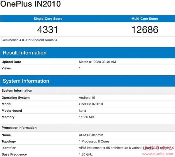 120Hz骁龙865旗舰 一加8 Pro 5G GeekBench跑分曝光