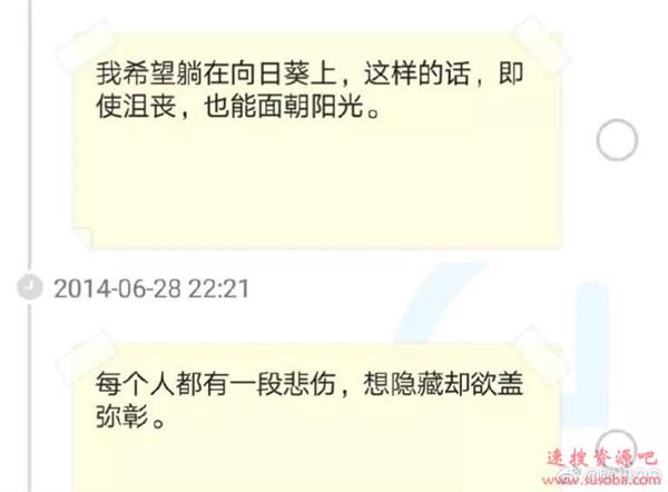 QQ空间已成黑历史 网友恳请批量删除 腾讯回应了