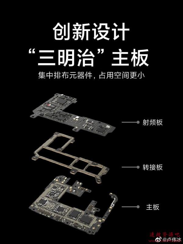 弥补上一代遗憾 Redmi K30 Pro支持红外遥控