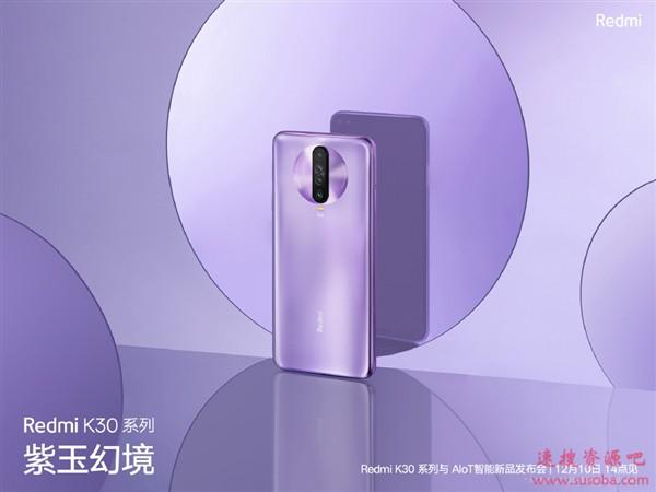 Redmi K30 5G用上iPhone 11 Pro AG工艺 卢伟冰:贵