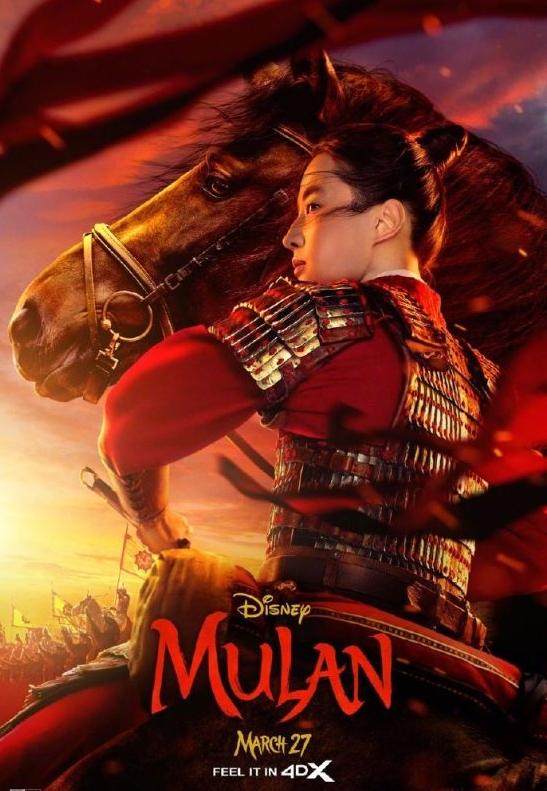 《花木兰》发布特别版海报:刘亦菲一身戎装 又飒又美