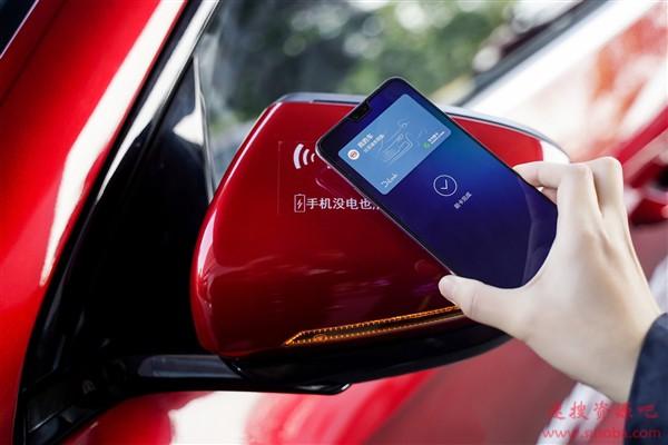 比亚迪联手Realme推手机NFC车钥匙 没电也能用