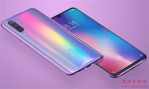 小米钱包新功能上线:非NFC手机支持Mi Pay支付 首批3款