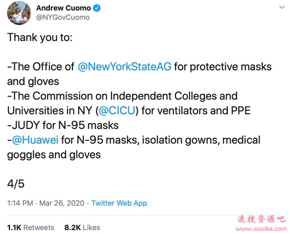美国确诊人数超10万 纽约告急!华为捐赠物质 州长点名感谢