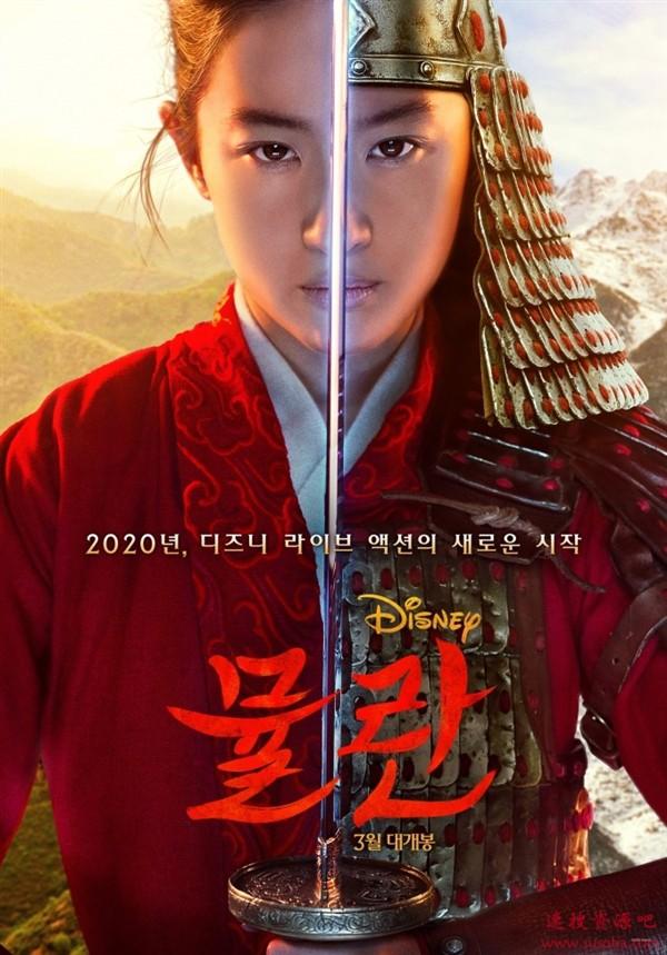 疫情越来越严重:《花木兰》电影在日本、韩国上映时间推迟