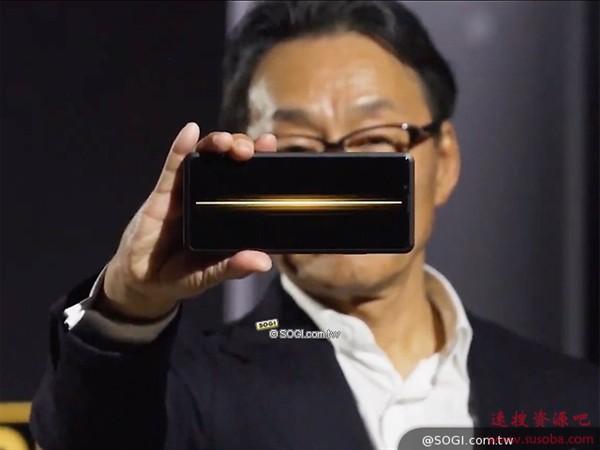 万元旗舰!索尼Xperia Pro售价曝光