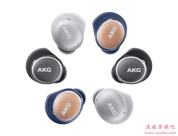 AKG N400真无线降噪耳机发布:8.2mm动圈、单次续航6小时