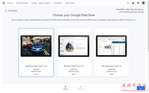 新一代跳水王诞生 谷歌平板Pixel Slate最高直降700美元!