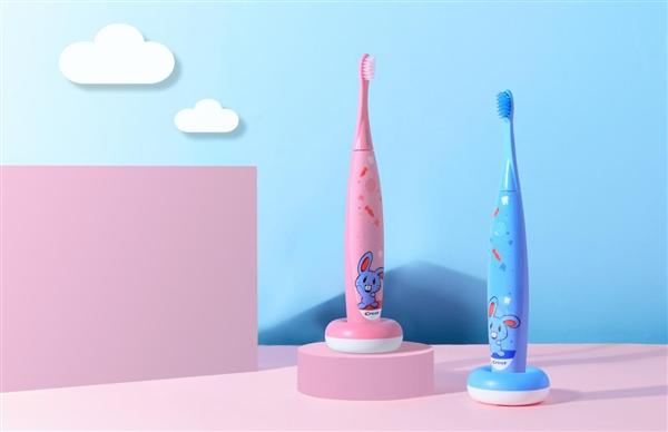 佳洁士S7000K智能音乐儿童电动牙刷发布:搭载屏幕、刷完跑个分