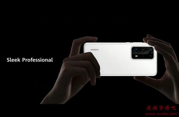 《福布斯》评华为P40新品 叹为观止的设计杰出的相机