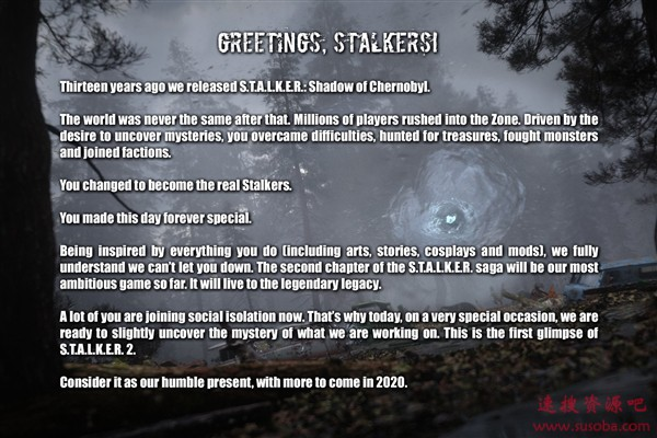 《S.T.A.L.K.E.R. 2》官宣!时隔13年、一度流产