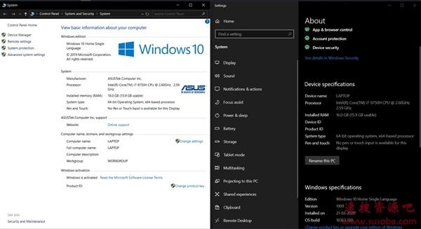 微软要对Win10动刀:隐藏旧控制面板 以支持新的设置应用程序