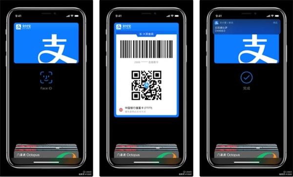 GM准正式版降临!苹果3月25日向国人推送iOS13.4 诸多独占更新