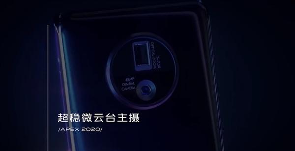 首款865+屏下镜头旗舰 王自如上手vivo APEX 2020