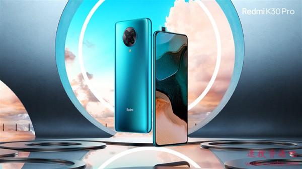 Redmi K30 Pro 2999元起售 卢伟冰:交朋友价