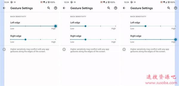 华为EMUI 11系统曝光:将支持调节侧边返回手势灵敏度