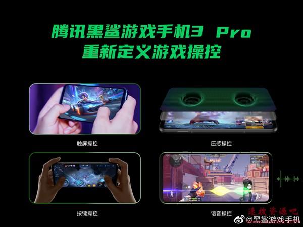 黑鲨3 Pro意外发布:全球唯一升降游戏按键、7.1寸巨屏