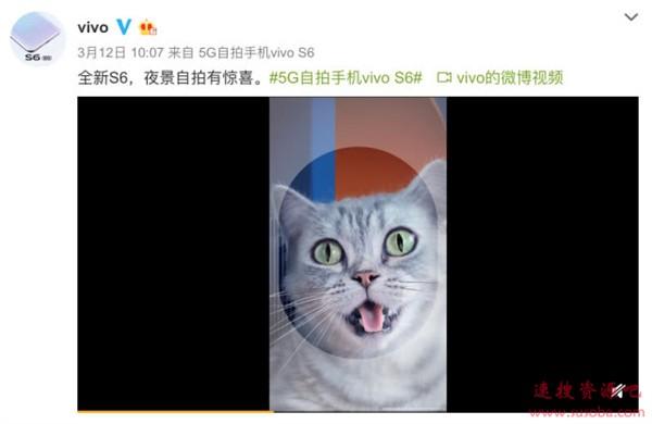 刘昊然代言 vivo S6 3月31日发布:奥利奥四摄/不足200g