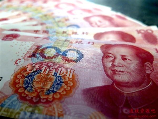 国内首台互联网外币兑换机落地上海:手机下单 2分钟取钞