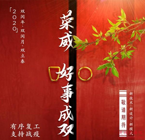 """荣威汽车发布新LOGO预告:主题为""""好事成双"""""""