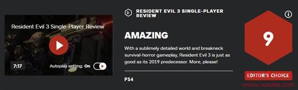 《生化危机3:重制版》 IGN给9分:让人玩起来欲罢不能