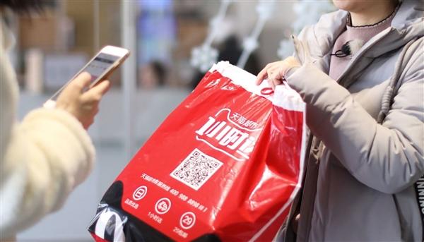 """天猫超市回应""""大数据杀熟""""传言:系新人专享价未显示"""