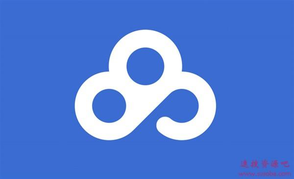 百度网盘获国际顶尖双ISO安全认证:储存、分享文件让人放心