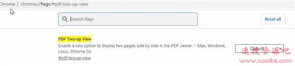 浏览器查看PDF体验升级 Chrome将支持PDF双页视图设置