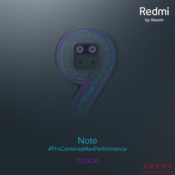 Redmi Note 9渲染图首曝:浴霸四摄是亮点