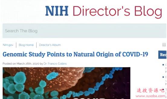 新冠病毒是人类自己造出来的?美国国立卫生研究院院长给出答案