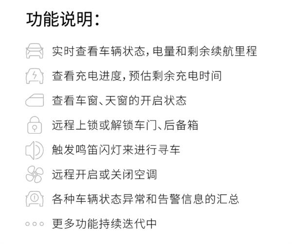 """小米联手蔚来汽车搞事情!打算废掉""""车钥匙"""""""
