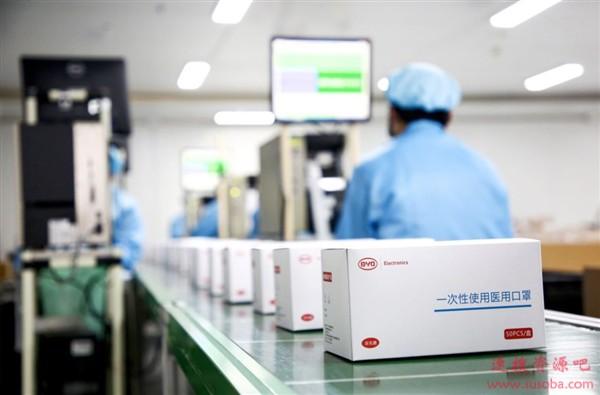 比亚迪深圳投放1500万只平价口罩:每只不超2.5元